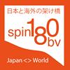 Spin 180 BV