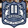 Yeshiva College Campus
