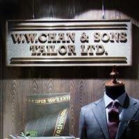 WW Chan & Sons Tailor Ltd.
