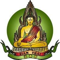 泰國南傳佛教經文刺青及佛牌聖物研討專區