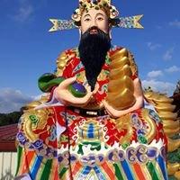 聚賢五路財神廟