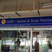AAVC Animal & Avian Veterinary Clinic