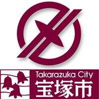 宝塚市フォトニュース