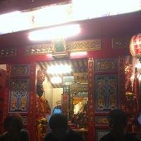 北港漢壽堂