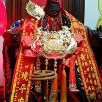 白河の龍濟宮、Tainan Long Ji Palace.,