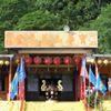 寶華山慈惠堂