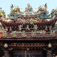 台中廣天宮  財神開基祖廟