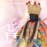 龍泉岩-清水祖師公