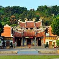 三級古蹟 芬園寶藏寺