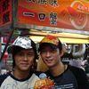 鹿港阿道蝦猴酥