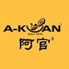 阿官火鍋專家 - 豐原和平直營店