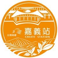 台灣高鐵嘉義站 THSR Chiayi Station