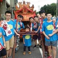 台中市 池法堂巡王府 轎班團