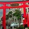 尚順廣場日本城