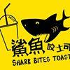 Shark Bites Toast