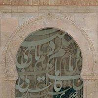 MPT | بيت الشعر التونسي