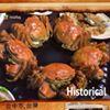 漁老大 海鮮燒烤