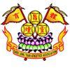 新加坡旨靈壇體育協會 Chee Leng Tuan Athletics Association