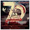 72 Hussaini thumb
