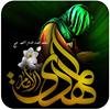 صفحة انصــار الامـام الحجـــة - عج