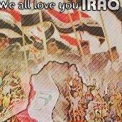 كلنا نحبك يا عراق We All Love You Iraq