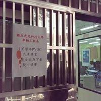 虎尾科技大學綜三館7F研討室