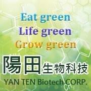 陽田生物科技