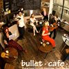 Bullet Coffee House