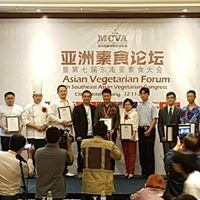 Southeast Asian Vegetarian Union 東南亞素食工會 - SEAVU