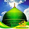 Hz.Muhammed - SAV Sevenleri thumb