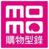 富邦momo購物型錄