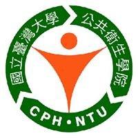 國立台灣大學公共衛生學院(系)學生會