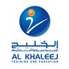 الخليج للتدريب والتعليم - المدينة المنورة