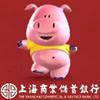 上海商業儲蓄銀行Pukii粉絲團