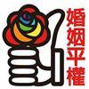 行政院勞工委員會職業訓練局南區職業訓練中心 thumb