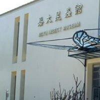 嘉大昆蟲館