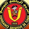 Boutique Esperance Sportive De Tunis