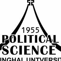 東海大學政治系系學會