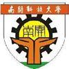 南開科技大學 工程大樓