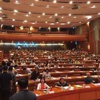 台灣電子書協會