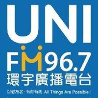 FM96.7 環宇廣播電台
