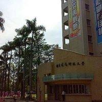 國立虎尾科技大學-休閒資訊大樓