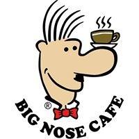 凸鼻子現烘咖啡