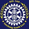 台中東南扶輪青年服務團Rotaract club of Taichung Southeast