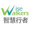 Wisewalkers