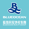藍海地產集團 Blue Ocean Realty Group