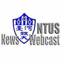 臺灣體大新聞台 NTUS Sports Webcast