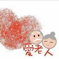 愛老人-斗南站