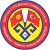 Kırgızistan-Türkiye Manas üniversitesi 2016-2017