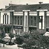 Rex Theatre Wilmslow